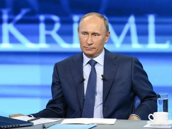 Открылся прием вопросов для Прямой линии с Владимиром Путиным