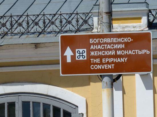 Новые знаки навигации для туристов установят в Костроме