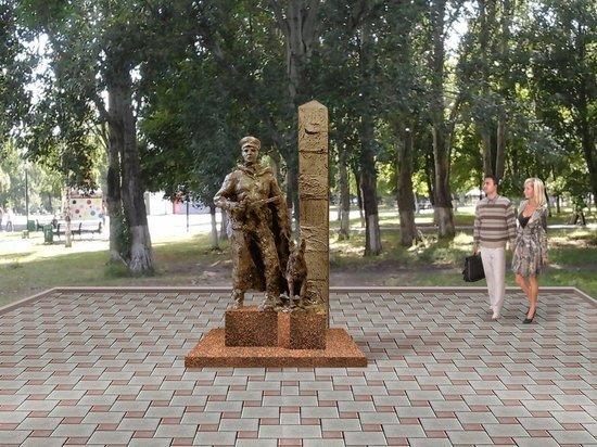 В Самаре открыли памятник пограничнику