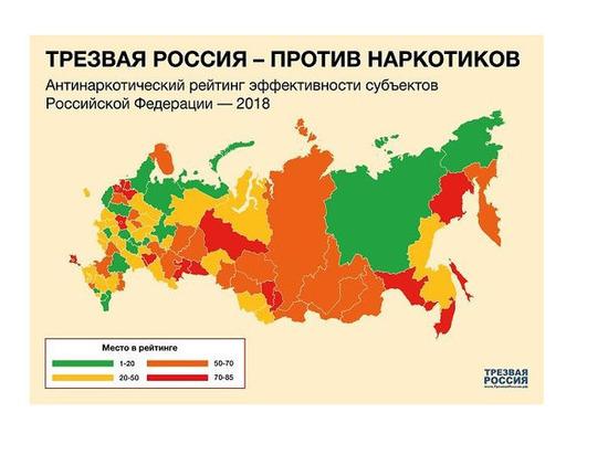"""Астраханская область на 59 месте в рейтинге """"Трезвой России"""""""