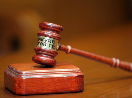Вынесен приговор членам группировки, покушавшимся на писателя Сергея Устинова