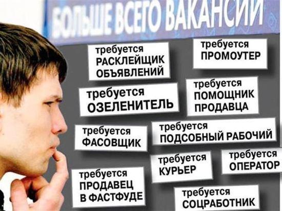 Оценку поставит рубль