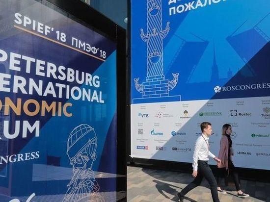 Чувашия заняла 8 место в рейтинге инвестиционной привлекательности