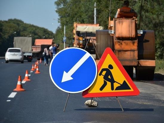 В Ульяновске «Гранта» снесла дорожный знак и сбила рабочего