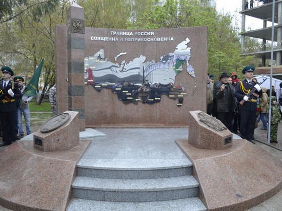 В честь Дня пограничника в Новосибирске открыли монумент