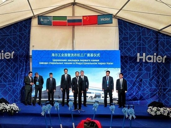 Представители китайской компании Haier прибыли вНабережные Челны