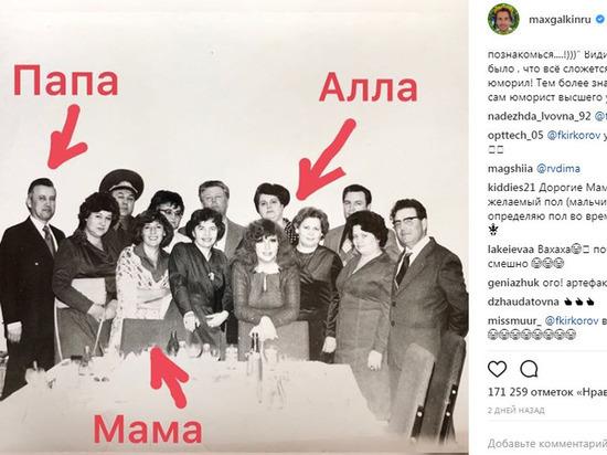 Галкин показал фото с Пугачевой, на котором ему три года