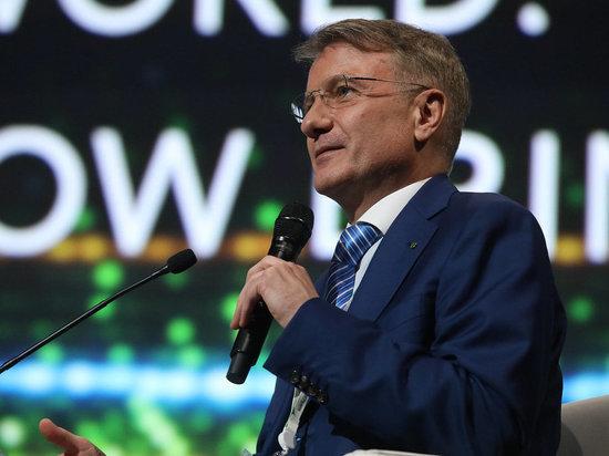 Сбербанк привлек внимание к важнейшим экономическим вопросам на ПМЭФ-2018