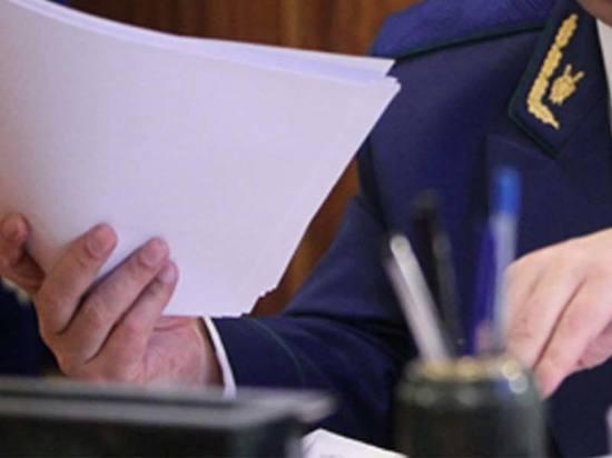 Прием граждан проведет прокуратура Костромской области в День защиты детей