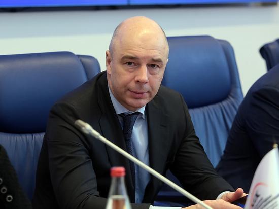 Россиянам пригрозили новыми налогами: власть «шарахается»