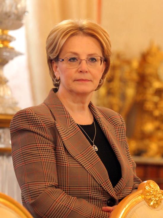 Глава Минздрава озвучила меры по увеличению продолжительности жизни россиян