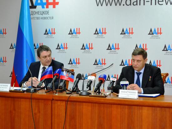 Передел Донбасса: «Объединение ДНР и ЛНР может стать предупреждением Украине»