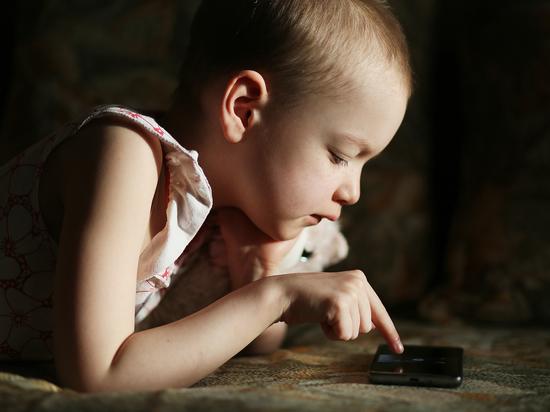 КАК ОБЕЗОПАСИТЬ СВОИХ ДЕТЕЙ?