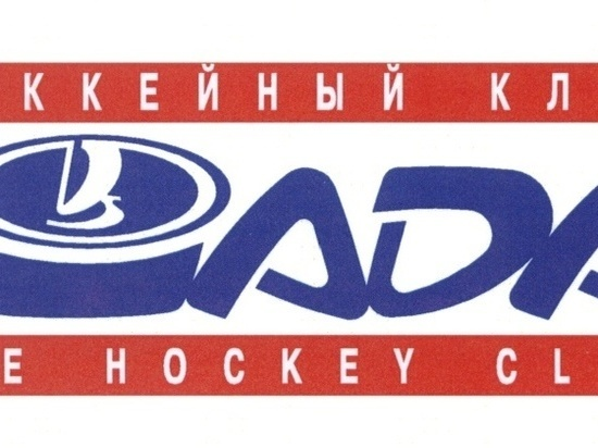 ХК «Лада» вернут прежний логотип