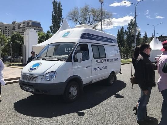 На площади Куйбышева в Самаре проверили качество воздуха к ЧМ-2018