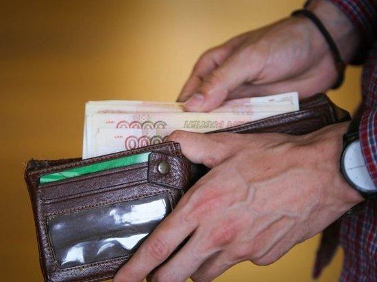 Росстат сообщил о доходах жителей Приморья