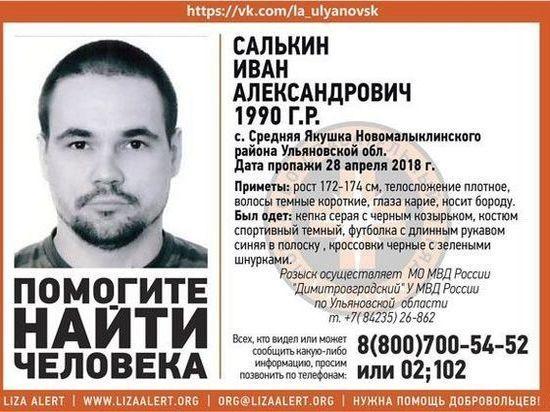 В Ульяновской области разыскивают 28-летнего мужчину