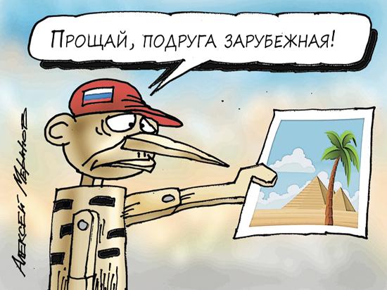 Опрос о летнем отдыхе россиян поразил безысходностью