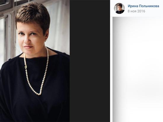 Подробности по делу главы Котельников: задержание чиновницы назвали рейдерским захватом