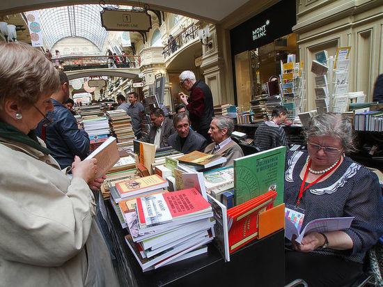 В столице России начал работу книжный фестиваль «Красная площадь»