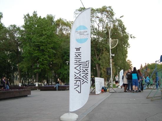 Большая спортивная площадка развернулась под открытым небом в Вологде