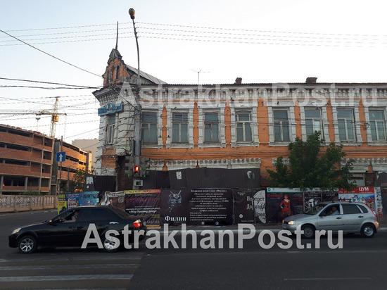 В центре Астрахани молодежь берут в наркокурьеры по смс