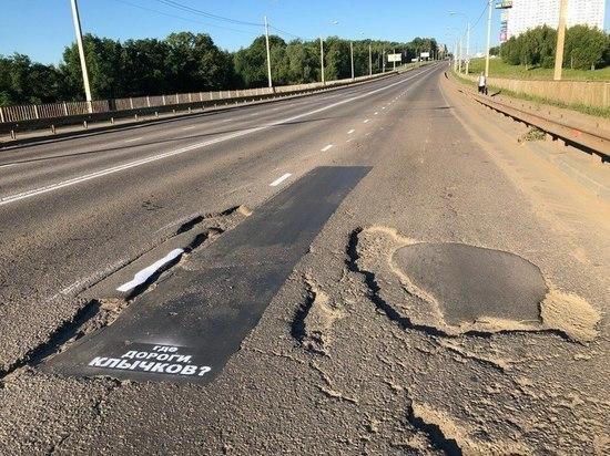 Орловские активисты спросили у Клычкова, где дороги