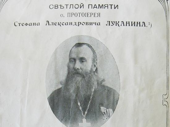 Уральский Афон: рифмы истории