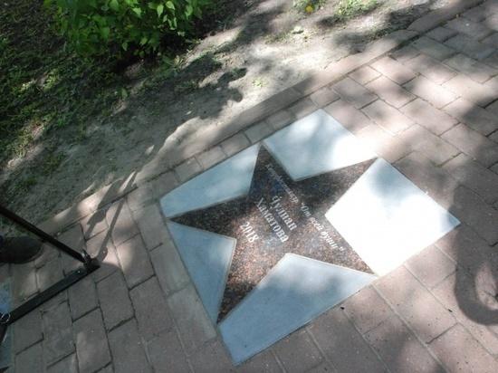 В Ульяновске на аллее звезд появилось имя Чулпан Хаматовой