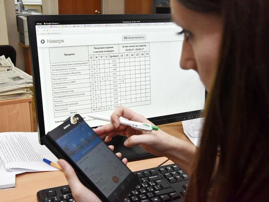 Родители костромских школьников оценили преимущества электронного дневника