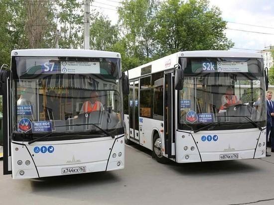 В Самаре 100 автобусов во время ЧМ-2018 будут работать по системе free ride