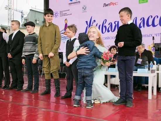 «МК Черноземье» вживую оценит выступление чтецов на суперфинале «Живой классики»