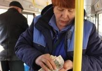 Автобусники выторговали у областного правительства резкое увеличение стоимости проезда