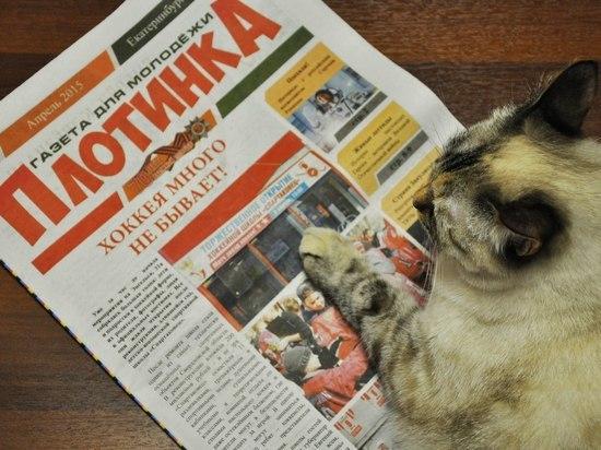 Свердловской молодежной общественной организации «Май» – пять лет