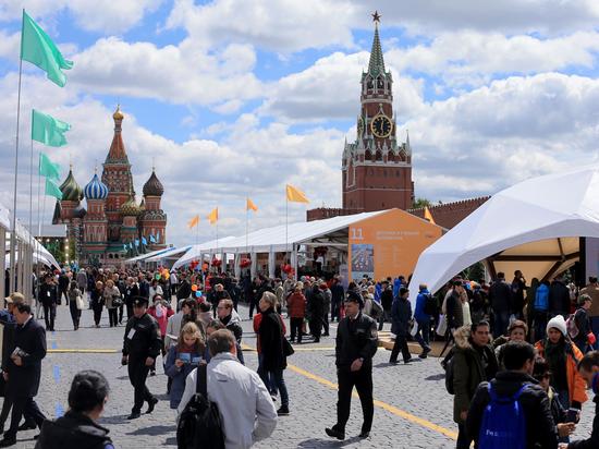 На Красной площади устроят книжный футбол в преддверии чемпионата мира
