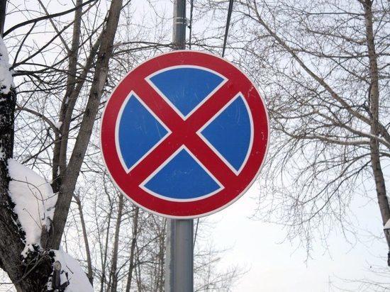 В День России в Саранске ограничат движение транспорта