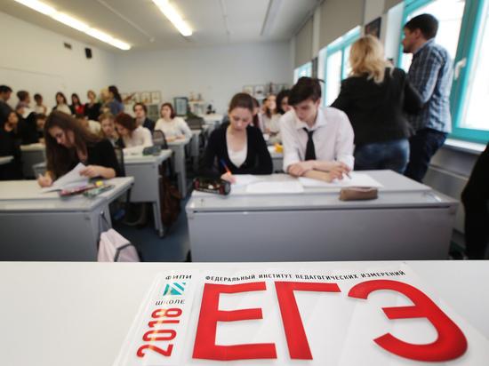 Решения ЕГЭ по математике и другим предметам: как быстро подготовиться