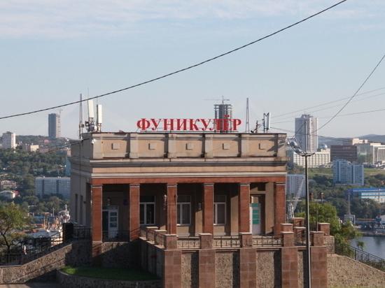 Достопримечательность Владивостока уходит на ремонт