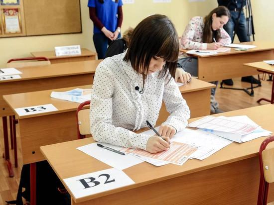 В Тамбове выпускники сдают ЕГЭ по базовой математике