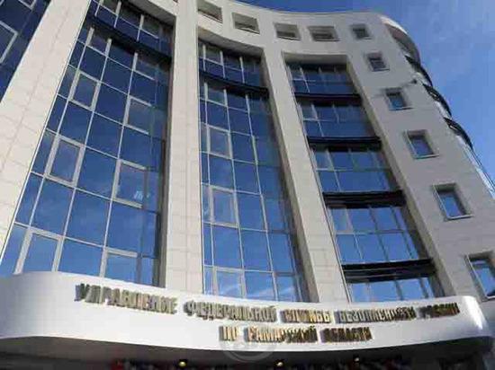 Сотрудника РЖД из Самарской области завербовала СБУ