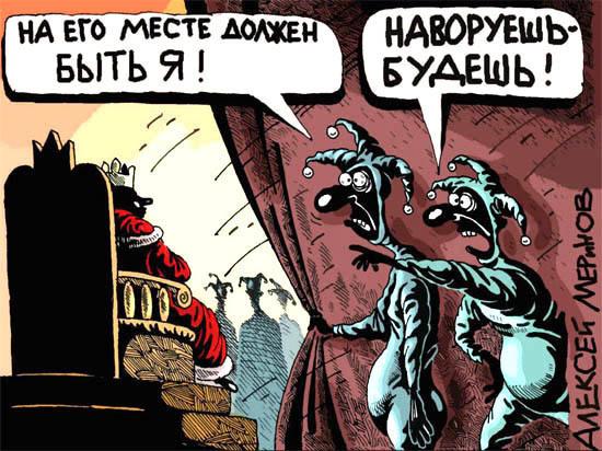 Влад Батрынча: Великая «униря» воров и коррупционеров
