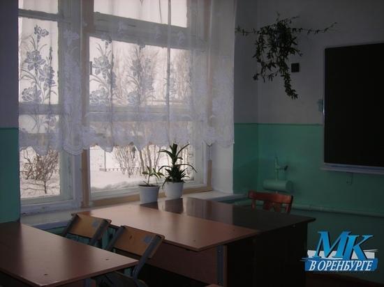 До поры, до времени: два филиала школ в Матвеевском районе пообещали не закрывать