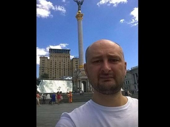 СМИ: полиция приходила в дом Бабченко перед его убийством