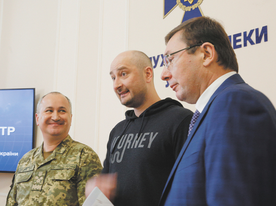 Бабченко примерил костюм Скрипаля