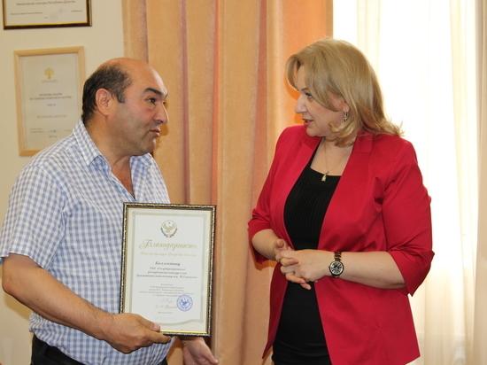 Зарема Бутаева поздравила коллектив Русского театра с победой