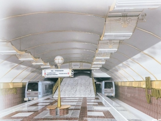 В Самаре построят новую станцию метро за 6 млрд рублей