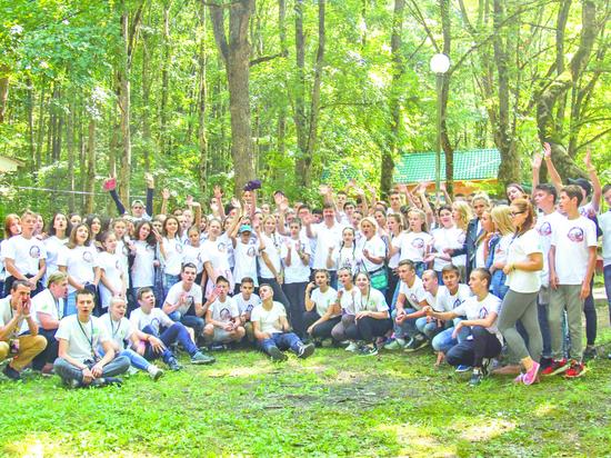 Как кубанской молодежи провести летние каникулы
