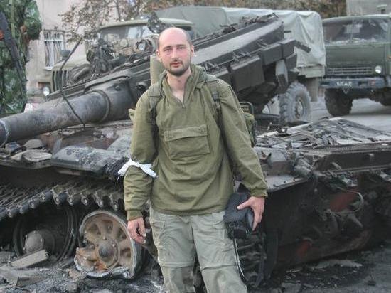 Постпред России при ООН рассказал об убийствах журналистов на Украине