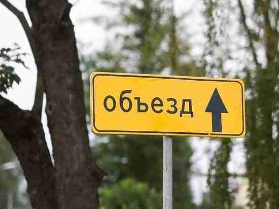 От дня до полутора месяцев: какие улицы перекроют в центре Калининграда из-за ЧМ-18