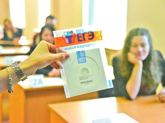 В России и на Кубани стартовал основной период сдачи Единого государственного экзамена